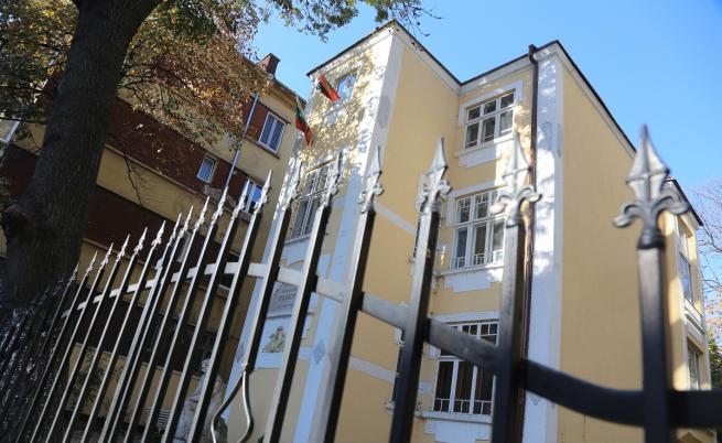 Международни оценители за къщата на Пейо Яворов
