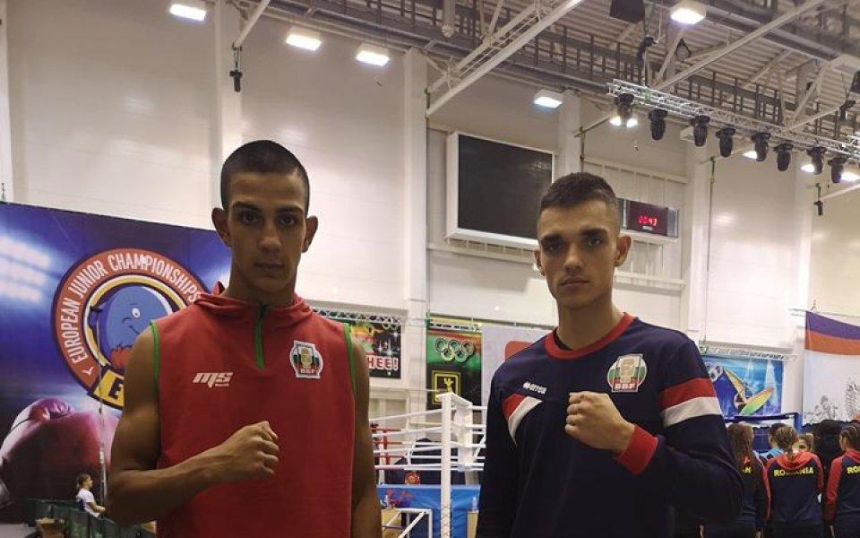 7 българи в битка за медалите днес на европейското в Анапа