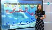 Прогноза за времето (13.10.2018 - централна емисия)