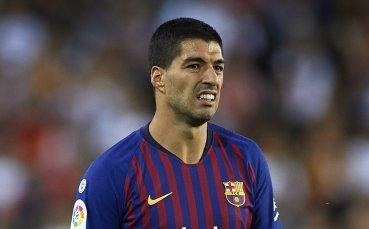 Барселона без Луис Суарес срещу Тътнъм