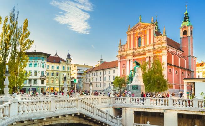 Кои са най-малките европейски столици