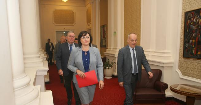 """БСП внесе вот на недоверие срещу кабинета """"Борисов 3"""" в"""