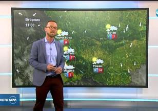 Прогноза за времето (16.10.2018 - обедна емисия)