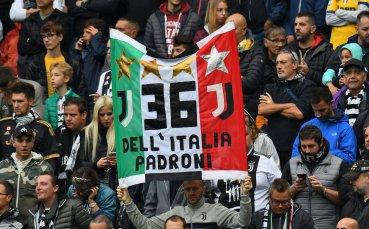 Феновете на Юве обмислят бойкот на дербито с Милан