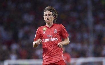 Модрич бил сигурен, че Роналдо ще остане в Реал
