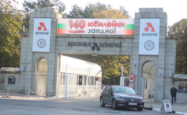 Карантина, завод