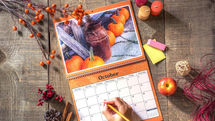 Събития до края на октомври, които не бива да пропускате