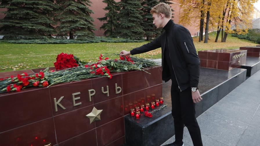 <p>Нарасна броят на жертвите на атентата в Керч</p>