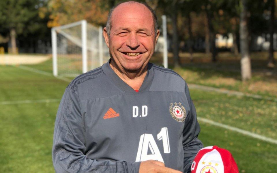 Знакова фигура в ЦСКА празнува рожден ден