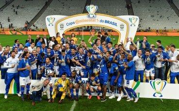 Крузейро спечели купата на Бразилия за втора поредна година
