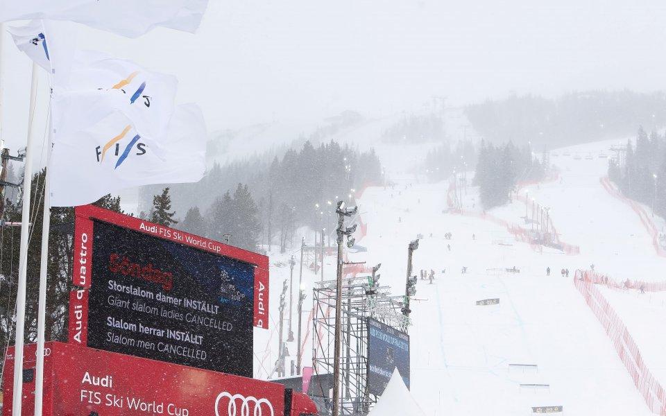 Новият сезон за Световната купа по ски ще стартира по програма