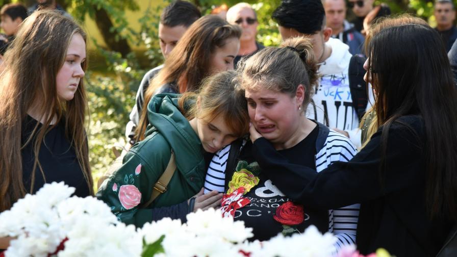 <p>20 жертви, нападателят отмъщавал за унижение</p>