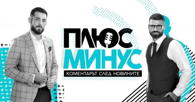 На 5 ноември журналистите Кузман Илиев и Владимир Сиркаров ще