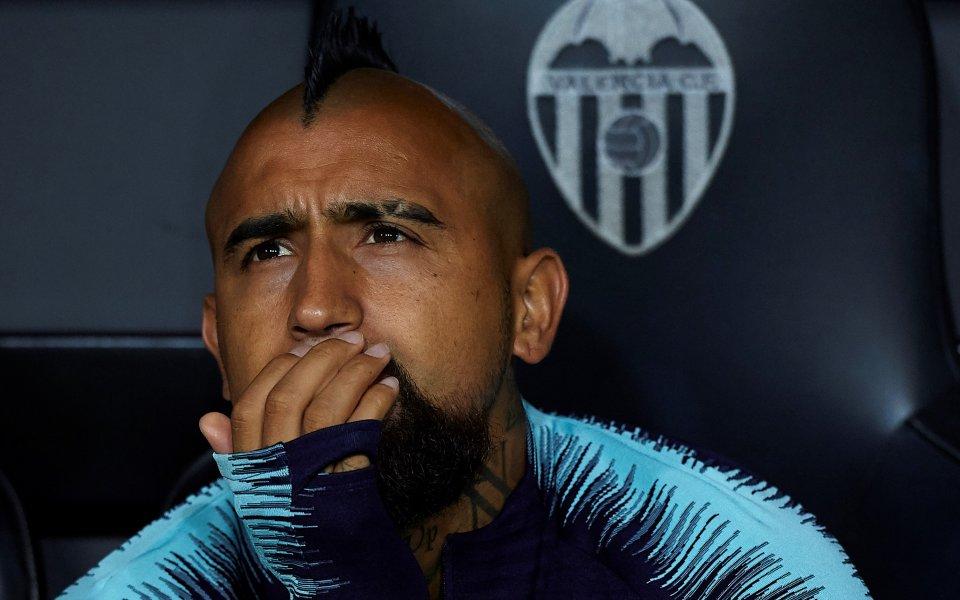 Интер е готов да наеме Видал, агентът на играча вече