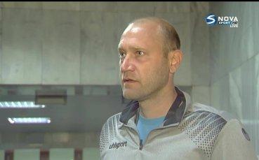 Мариян Христов: За наша жалост, заиграхме играта на Славия