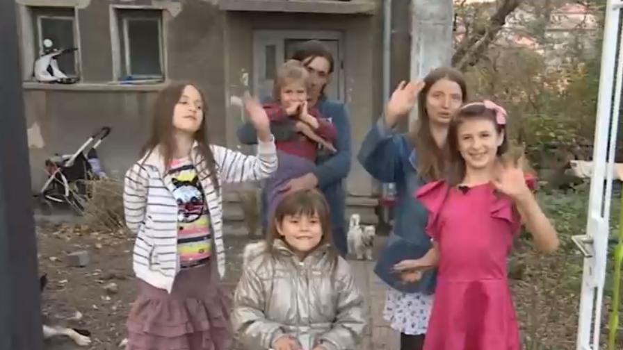 Запорираха сметката от дарения на болен баща на 4 деца