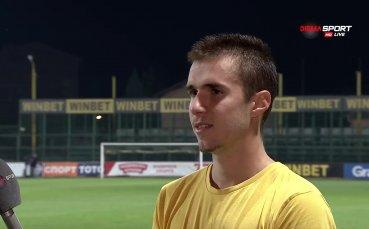 Вутов: За щастие удържахме победата