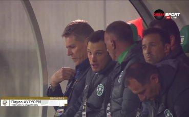 Минута мълчание преди старта на дербито между Лудогорец и Левски