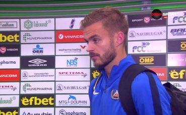 Холмар Ейолфсон: Левски е готов за титлата