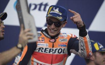 Марк Маркес спечели титлата в MotoGP