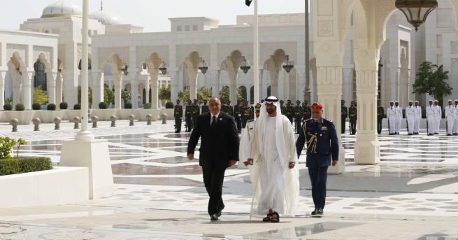 Министър -председателят Бойко Борисов е на посещение в Обединените арабски