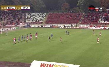 ЦСКА с два гола аванс над Етър