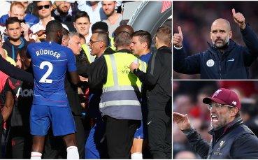 Сити и Ливърпул безгрешни в Англия, Челси даде точки