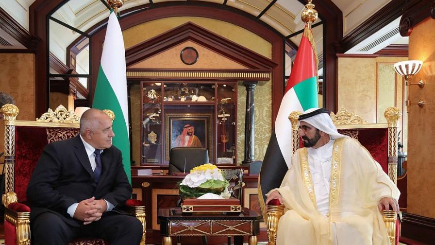 Премиерът Бойко Борисов и шейх Мохамед Бин Рашед Ал-Мактум