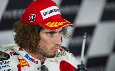 На 23 октомври MotoGP с тъга си спомня за Симончели