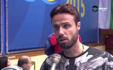 Салпаров: И преди нас е имало волейбол, ще има и след нас
