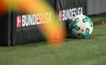 Бундеслигата маха мачовете в понеделник