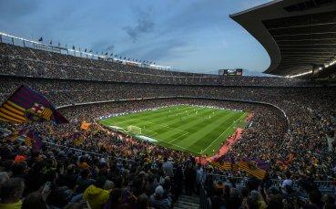 Феновете в Испания може да се завърнат по трибуните в началото на следващия сезон