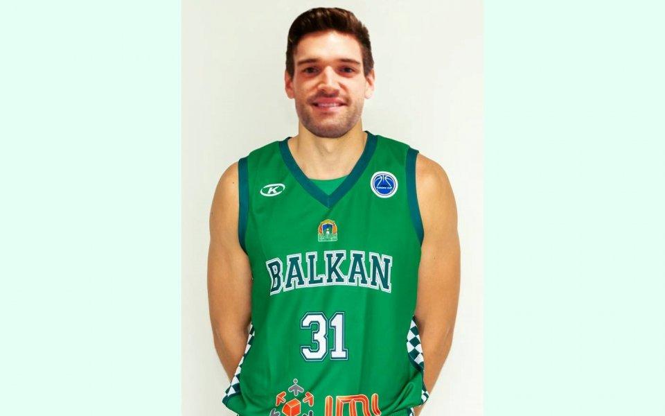 Балкан привлече френски баскетболист