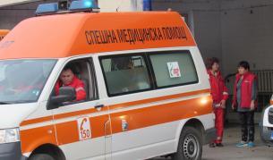 Откриха мъж в безпомощно състояние във Владайска река - България