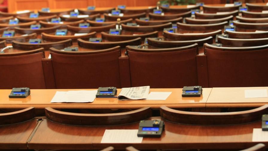 <p>Проблеми с кворума в парламента</p>