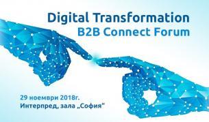 Дигиталната трансформация за бизнеса се фокусира върху генериране на приходи, нови клиенти и пазари