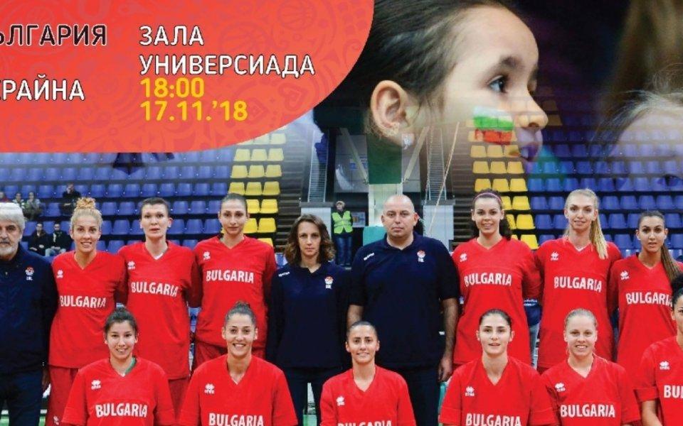 13 баскетболистки с повиквателни за евроквалификациите с Украйна и Холандия
