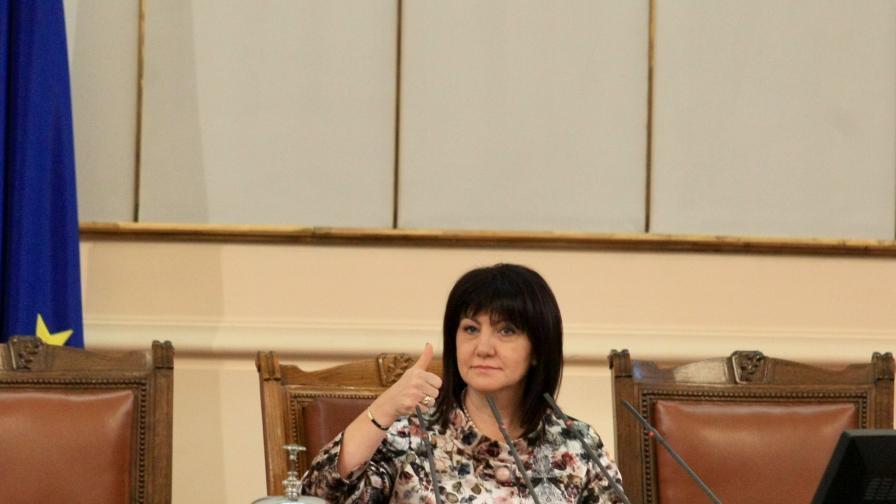 Липса на кворум провали заседанието на НС