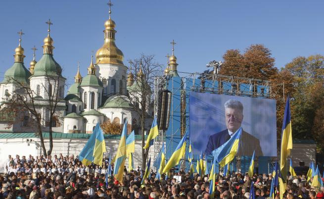 Украйна го направи, църквата скъса с Русия