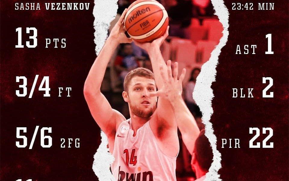 Александър Везенков вкара 5 точки и взе 2 борби за