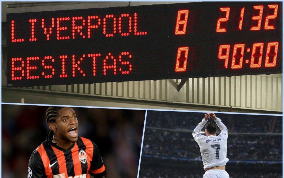 Помните ли ги? Най-шумните погроми в Шампионската лига