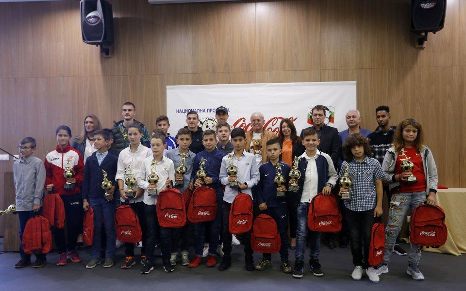 Звезди на Левски и ЦСКА наградиха млади таланти