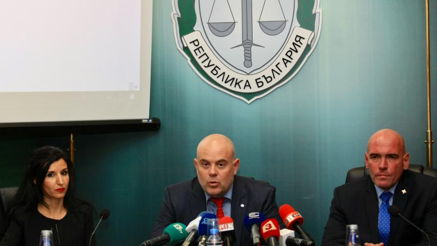 <p>Българин, израелски и сръбски граждани в интернет схемата&nbsp;</p>
