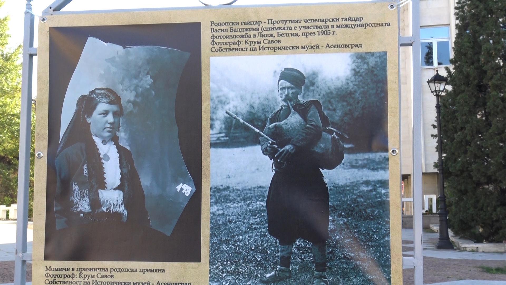 """По повод Деня на будителите тази година Асеновград почете своя съгражданин с паметна плоча на къщата, в която не само е живял и работил, но и създал и движил земляческо сдружение """"Родопска културна дружба """"Рожен"""" . Неговите снимки илюстрират сп. """"Родопски напредък"""", издавано през 1903 година, сами по себе си са теми на броя, а за да бъдат отпечатани, плаките му са изпращани за обработка в Прага. Крум Савов не снима само в Родопите, той обикаля и запечатва мигове от Копривщица, Клисура, Карлово, Казанлък, Беломорието. В изложбата, подредена пред градската библиотека в Асеновград има и част от забележителните му фотографии, отличени на Международното изложение в Лиеж, Белгия, през 1912 година."""