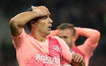 Барселона с най-слабата защита в Ла Лига от 44 години насам