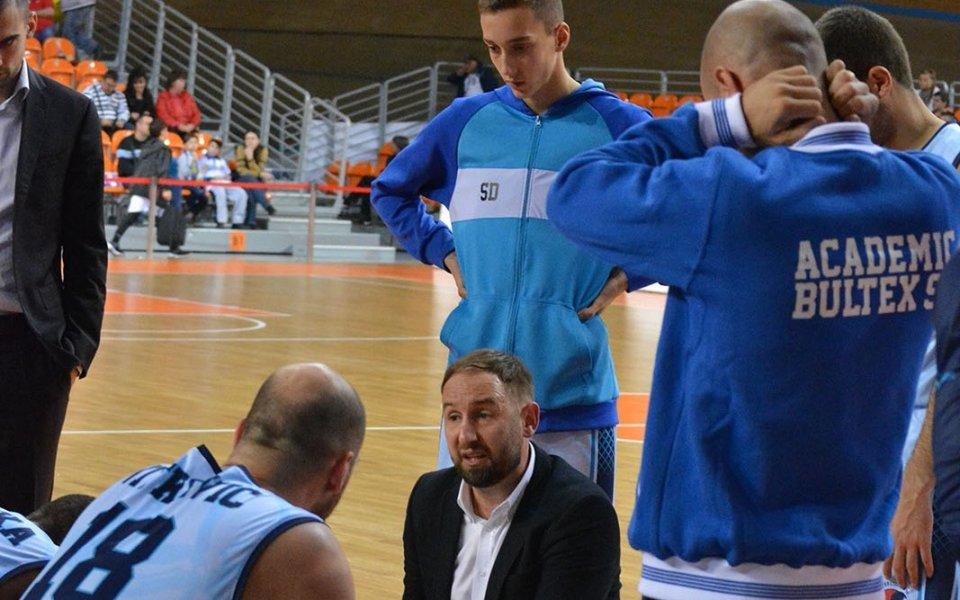 Академик Бултекс 99 с първа победа за сезона в Балканската лига