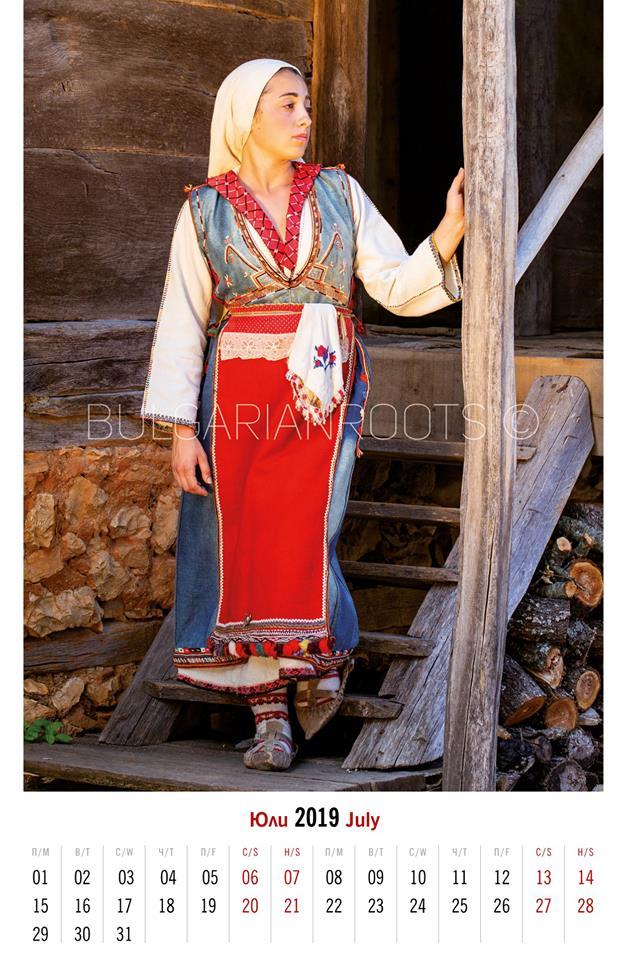 Женски сукманен костюм от Узункьопрю, Източна Тракия<br /> Women's sukman (pinafore) garb from<br /> Uzunkopru, Eastern Thrace<br /> Модел: Таня Николова<br /> Model: Tanya Nikolova