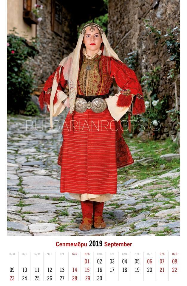 Празнична женска носия от гр. Крушево (втората половина на ХIХ в.)<br /> Women's festive garb from Krushevo<br /> (second half of the 19th century)<br /> Модел: Михаела Шутракова<br /> Model: Mihaela Shutrakova
