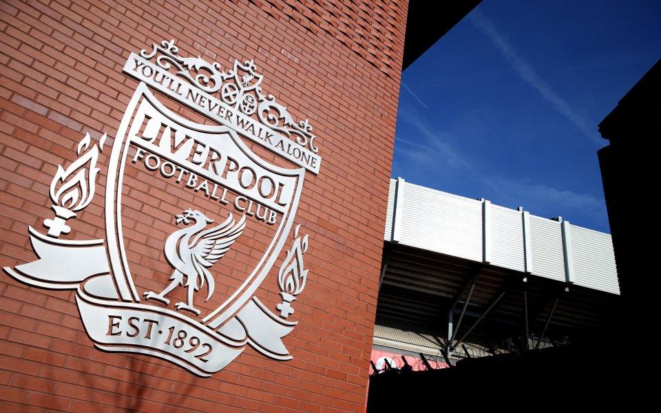 Ръководството на европейския клубен шампион Ливърпул информира, че клубът не