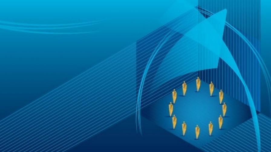 Европа на една скорост - възможно ли е